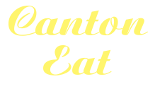 Canton Eat Chinese Takeaway